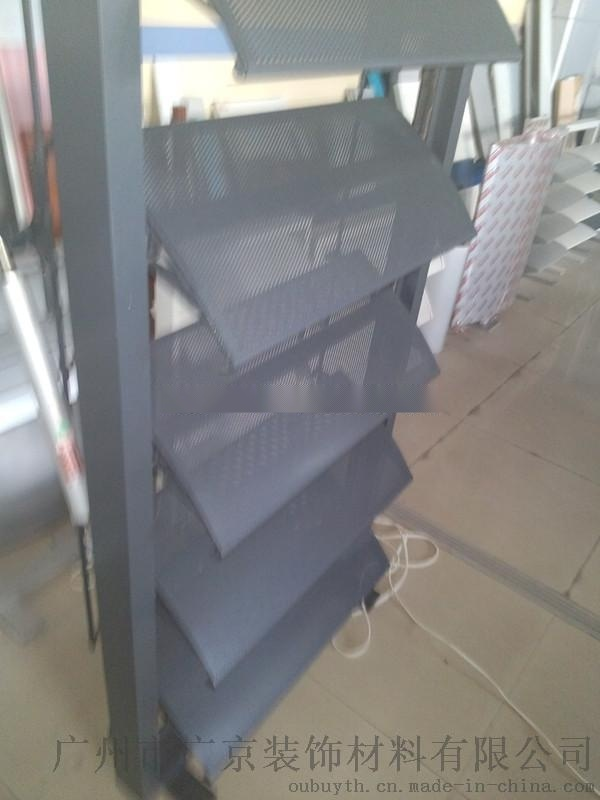窗户铝合金百叶多少钱一平方