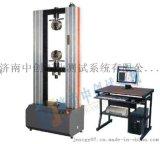 安全电气金属套管抗弯性能测定仪实力生产厂家