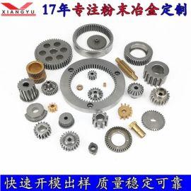 粉末冶金齿轮加工定制