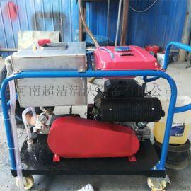 汽油机驱动工业高压清洗机 除锈清洗机 根雕清洗机