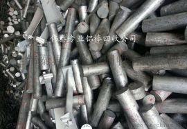 深圳龙岗区专业废铝渣回收. CNC铝花回收. 废铝型材高价回收