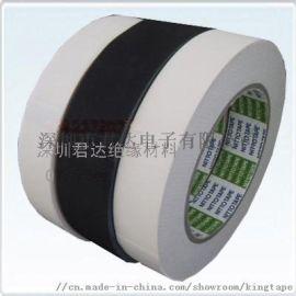 NITTO 155/156A 線束膠布+電工膠布