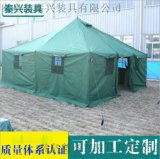 【秦兴】厂家直销 81型班用单帐篷 户外野营帐篷 可定制