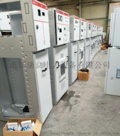 定做XGN66高压环网柜,XGN66-12户内金属开关设备