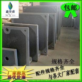 景津压滤机滤板A聚丙烯滤板A隔膜压滤机滤板