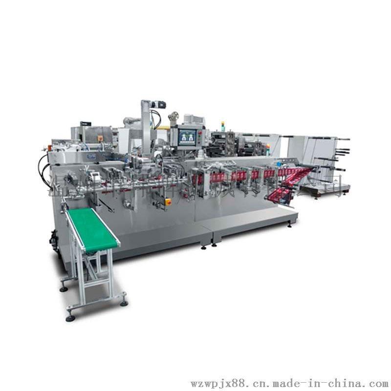 VPD400全自动面膜包装机