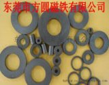 磁铁厂家电子感应器磁铁小磁环 永磁铁氧体黑色磁铁