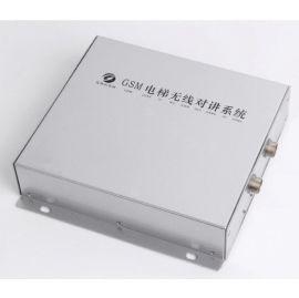 四川GSM插卡电梯无线对讲系统 GSM二局主机