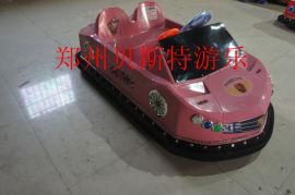 河南洛阳儿童电瓶碰碰车厂家定做多款现货出售