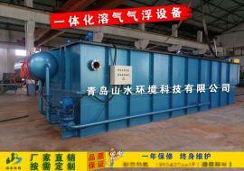 山西、陕西、甘肃地区专业生产气浮机气浮设备