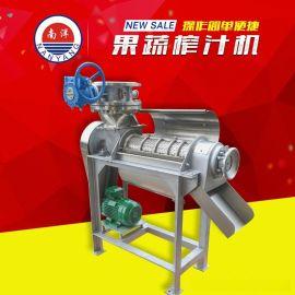 螺旋榨汁机大型工业电动不锈钢水果压榨机