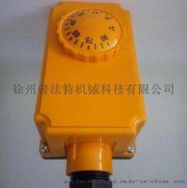 温度传感器PS10 模拟量信号输出4...20mA