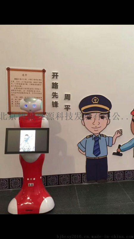 多功能展廳講解機器人