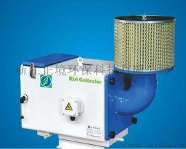 机床油雾收集器 YWJC-LD300油雾收集器