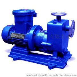 西安ZCQ型自吸式磁力泵【西安南方泵业】