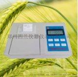 高精度土壤肥料養分檢測儀