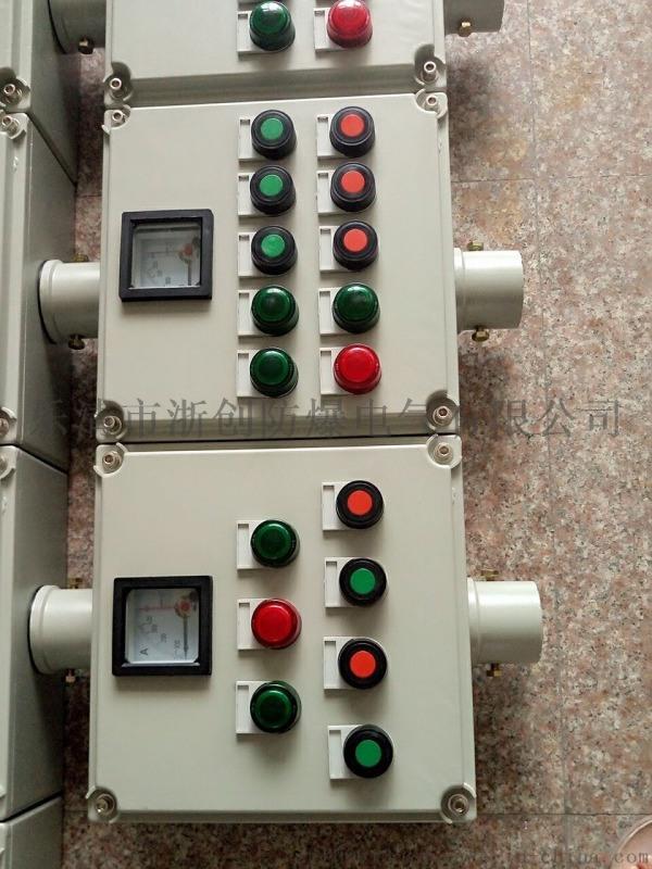 LNZ-A2D2G防爆操作柱/控制风机防爆操作柱