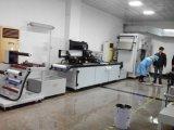 全自动丝印机(模内注塑IMD笔记本面板)印刷机