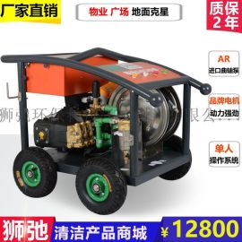 电动高压清洗机工厂物业  压清洗车小管道疏通机