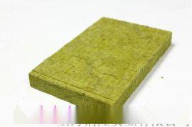 石材幕墙保温岩棉板 樱花岩棉规格多少