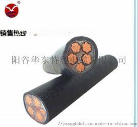 阳谷华东电缆专业制造-放心使用