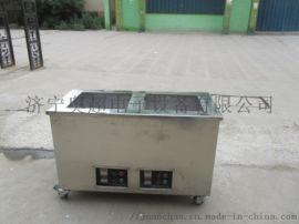 山东济宁奥超生产工业大功率超声清洗机