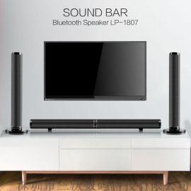 LP1807声霸soundbar电视回音壁蓝牙音箱