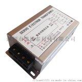 电机专用电子伺服变压器SET-4.5KVA