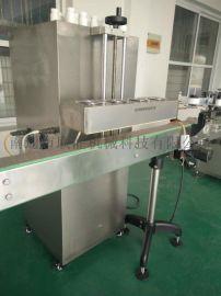 LG-DGF型电磁感应铝箔封口机(含无铝箔剔除)