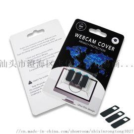 手机摄像头隐私盖保护盖平板笔记本摄像头滑盖贴