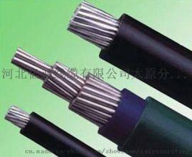 太原高低压电力电缆厂家-架空绝缘导线费用-亿通