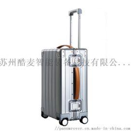 PANUMROVER全鋁鎂合金拉杆箱20寸旅行箱