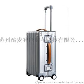 PANUMROVER全铝镁合金拉杆箱20寸旅行箱