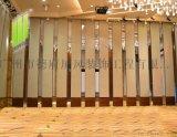 广州宴会厅活动隔断,宴会厅移动屏风