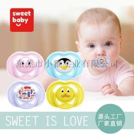 廠家直銷 帶防塵蓋寶寶硅膠安撫奶嘴嬰兒玩嘴咬咬樂