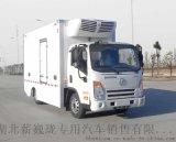 新能源纯电动冷藏车厂家直销