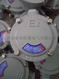 BHC防爆电缆直通穿线盒