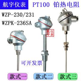 pt100温度传感器 pt100热电阻