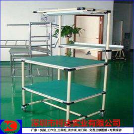 精益管工作台 线棒操作台桌子电路板工作台