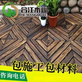 厂家直销公园防腐木步道地板 阳台拼接防滑地板