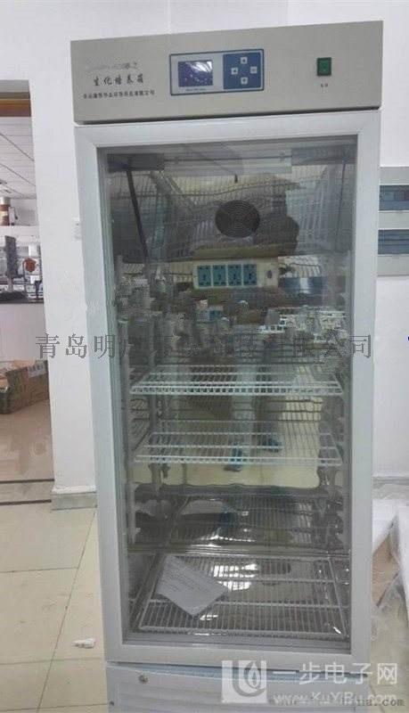 LB系列BOD生化培养箱 厂家直供