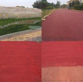 内蒙彩色路面喷涂厂家 喷涂沥青彩色路面