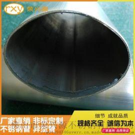 佛山不锈钢椭圆管厂供应 304不锈钢拉丝椭圆管