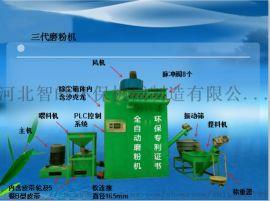 国内优良塑料磨粉机实用又实惠