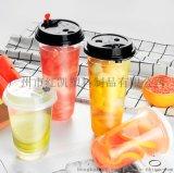 工厂直营胖胖杯一次性网红U型奶茶杯果汁塑料杯定制