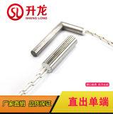 模具單頭加熱管電熱管乾燒型發熱管