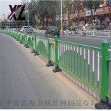 河道防護圍欄、公路定製市政護欄、隔離防護圍欄