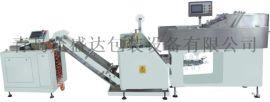 挂面包装机|挂面自动纸包装机