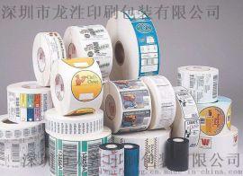 深圳不干胶印刷,不干胶设计,产品标签定制