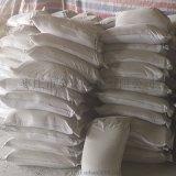 供应枣庄抗裂抹面砂浆粘结砂浆 保温板专用砂浆